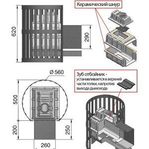 Чугунная печь Легенда Ковка 16 (224) - схема